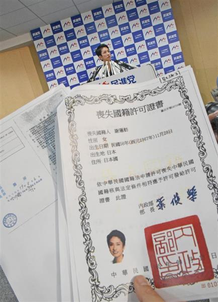 http://www.sankei.com/images/news/170718/plt1707180030-p2.jpg