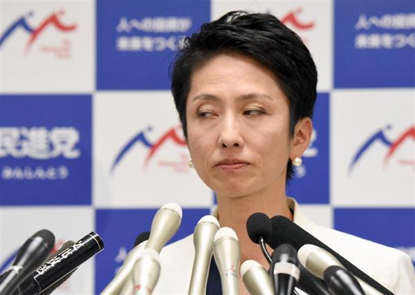 http://www.sankei.com/images/news/170718/plt1707180030-p6.jpg