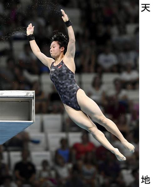 産経WEST「美筋肉」17歳ダイバー板橋美波、封印していた「109C」披露…大技繰り出し7位 世界水泳女子高飛び込みサイトナビゲーション産経WEST産経WESTPR「美筋肉」17歳ダイバー板橋美波、封印していた「109C」披露…大技繰り出し7位 世界水泳女子高飛び込みPRPRPRご案内PRPR「産経WEST」のランキングPR産経スペシャル今週のトピックスPRPR