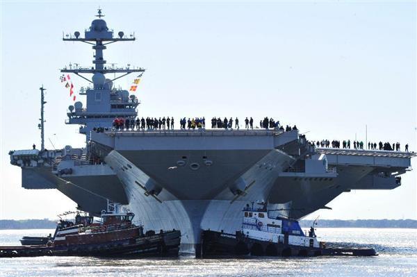 米海軍の新型原子力空母「ジェラルド・R・フォード」(米海軍ホームページから)