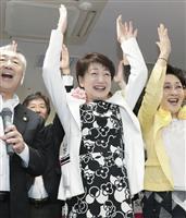 「市民とともに『いのち』を守る」とのスローガンを掲げ仙台市長選に臨んだ郡和子氏=仙台市青葉区
