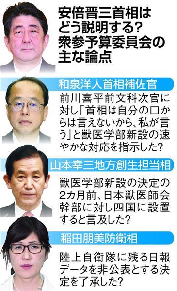 http://www.sankei.com/images/news/170724/plt1707240005-p1.jpg