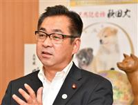 日本維新の会の遠藤敬国対委員長(斎藤良雄撮影)
