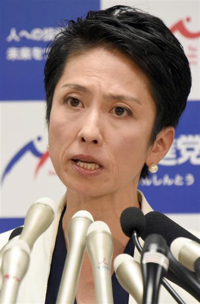 民進党の蓮舫代表(酒巻俊介撮影)