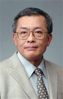 古田博司・筑波大学大学院教授