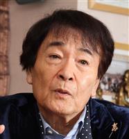 「平尾 昌晃」の画像検索結果