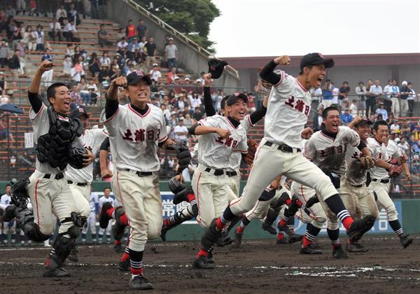 【高校野球】秋季茨城県大会 2017 日程・組み合わ …