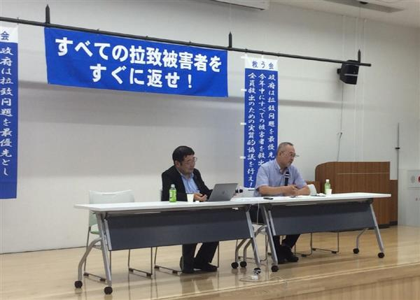 【北朝鮮拉致】「日本の国会は一体、何をしているのか」 拉致被害者の即時奪還へ方策議論 東京で救う会が集会[7/27] [無断転載禁止]©2ch.net->画像>1枚