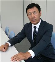 宮澤佳廣さん