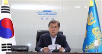 7月4日、韓国の国家安全保障会議(NSC)で話す文在寅大統領(AP)