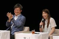 NIE全国大会、名古屋国際会議場で始まる 主体的な学びの可能性と必要性探る