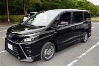 【試乗インプレ】体重140キロのお笑い芸人とトヨタの新型「ヴォクシー」でアウトドア 気…
