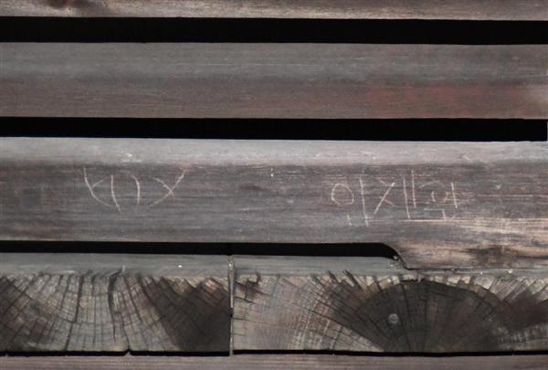 【フリーメーソン】ユダヤの陰謀【イルミナティ】115 wなし [無断転載禁止]©2ch.netYouTube動画>60本 ->画像>68枚