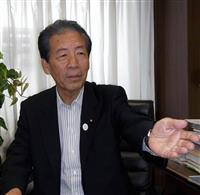 「否決の大阪都構想を再び…市民バカにするな」「堺市長選、蓮舫について…」民進府連代表 …
