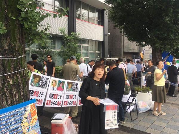 http://www.sankei.com/images/news/170815/afr1708150013-p1.jpg
