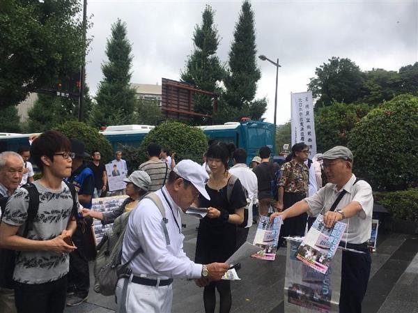 http://www.sankei.com/images/news/170815/afr1708150013-p3.jpg