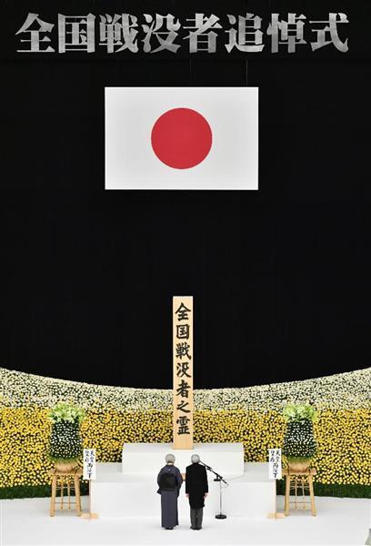 http://www.sankei.com/images/news/170815/plt1708150031-p2.jpg