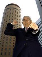 元大阪マルビル会長・吉本晴彦氏死去 名物になった〝回る電光ニュース〟、「大日本どケチ教…