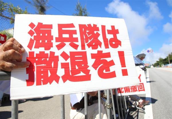 名護市辺野古のキャンプ・シュワブ前で抗議活動を行う基地移設反対派=6月28日(撮影・早坂洋祐)