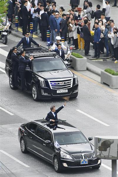 【メガプレミアム】「なぜ、輸入車?」「ヒュンダイには乗らないで」就任式で国産車に乗らなかった文在寅大統領 韓国民の ...