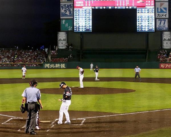 仙台育英野球部のメンバー2018年出身中学一覧【夏 …