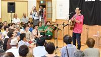 【九州北部豪雨】さだまさしさんが被災者を激励「一緒に闘いましょう」支援金を寄付、無料コ…