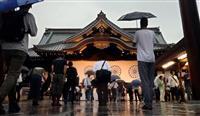 【野口裕之の軍事情勢】中国に告ぐ「靖国神社に戦犯は祀られていない」 韓国に告ぐ「枢軸国…