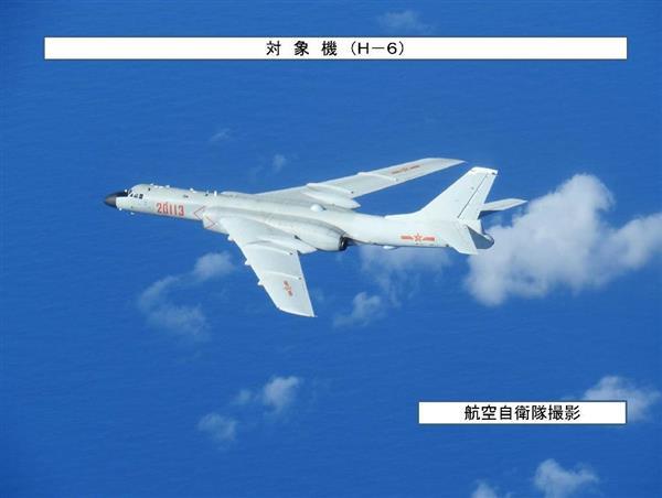 【国防】中国爆撃機6機が紀伊半島沖まで飛来 防衛省幹部「特異な動き、注視する」©2ch.netYouTube動画>42本 ->画像>29枚