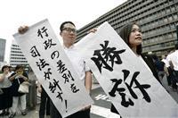 【西論】朝鮮学校無償化 公金は国家に資すべきものだ