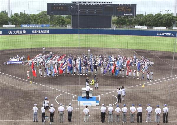 34チーム熱戦火ぶた 「第24回西日本学童軟式野球大会」開幕 ...