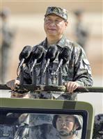 【野口裕之の軍事情勢】習近平氏が人民解放軍「瀋陽軍区」に怯えている! 核の原料・技術を…