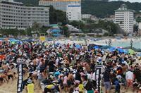 約5千人の参加で始まった白良浜の「熊野水軍埋蔵金探し」=白浜町