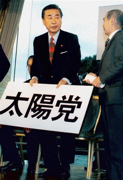 羽田孜元首相死去】民進・蓮舫代...