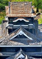 国宝・重文12城が危ない? 熊本地震では対策の有無で明暗、専門家「補強の重要性証明され…
