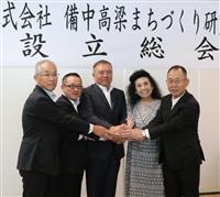 市中心地にアニメスタジオ 岡山県高梁市を活性化したい 運営会社が設立