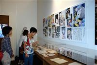 「総員玉砕せよ!」「悪魔くん」「ゲゲゲの鬼太郎」…水木しげる魂の漫画展、岡山で開催