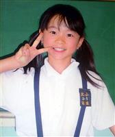 街で見かけた女子小学生  Part.4 YouTube動画>29本 ->画像>311枚
