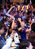 【サッカーW杯アジア最終予選】豪州戦、関西地区平均視聴率は20.5%