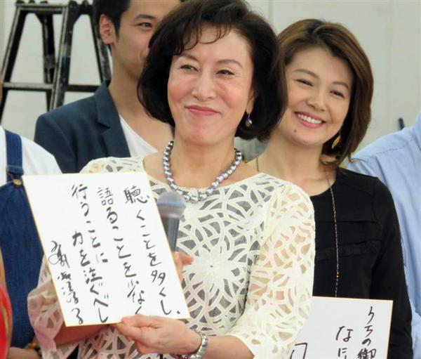 言葉の書かれた色紙を持ってにんまり笑顔の高畑淳子