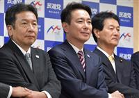 【野党ウオッチ】「山尾幹事長」断念に離党予備軍…出だしでつまずく前原民進 幹部も再編立…