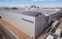 パナ、滋賀の太陽電池生産終了へ 従業員は配置転換
