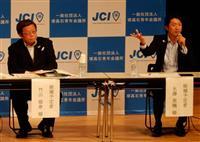 堺市長選前に公開討論会 竹山氏「維新は『都構想隠し』」、永藤氏「やらないことに粘着」