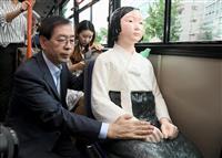 【野口裕之の軍事情勢】「反日空想」の慰安婦・徴用工像は増殖 帝國陸軍教育を受けた英雄の…