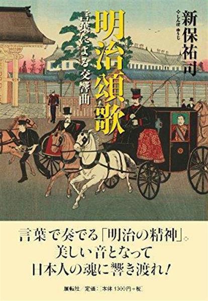 書評】文芸批評家・浜崎洋介が読...