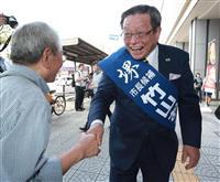 【堺市長選】「都構想は百害あって一利なし」「堺のことは堺で決める」竹山氏が第一声