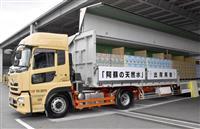 熊本地震被災のサントリーの工場完全復旧 1年5カ月ぶり出荷再開