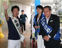【堺市長選】「維新」か「反維新」か-都構想巡る因縁再び、のっけから激しい批判合戦