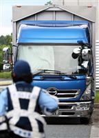 【衝撃事件の核心】カーテン閉めて爆睡「アカン!」 仮眠違法トラックの一斉取り締まり…「…