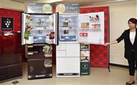 シャープ、業界初「自動で左右に開く冷蔵庫」発売へ