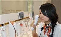 美容家電の体験を銀座で パナ、訪日客にもアピール